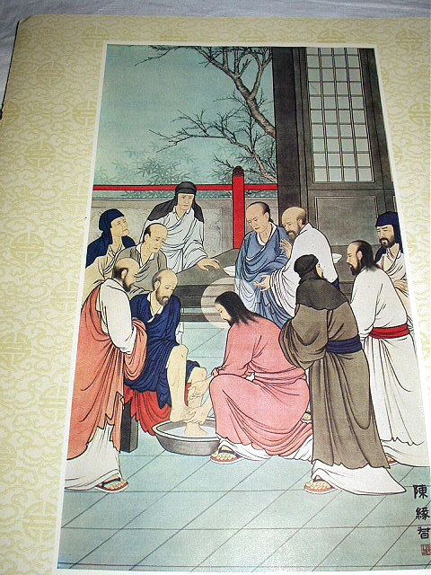 Japanese Jesus Last Supper