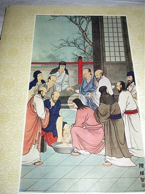 Japanese Jesus Last Supper