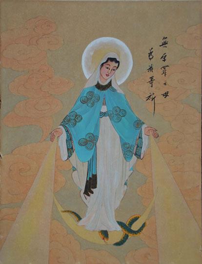 japanese-madonna